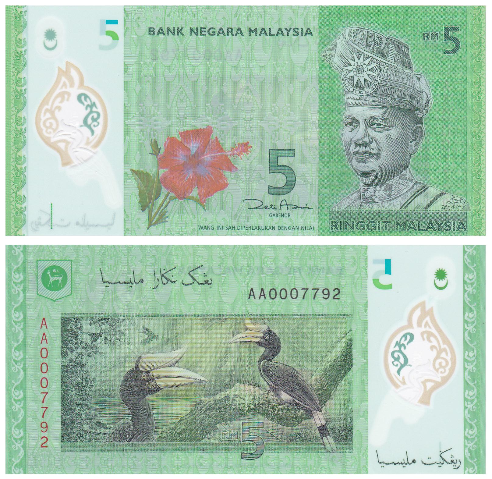 wang kertas siri baharu malaysia rangeboys blog